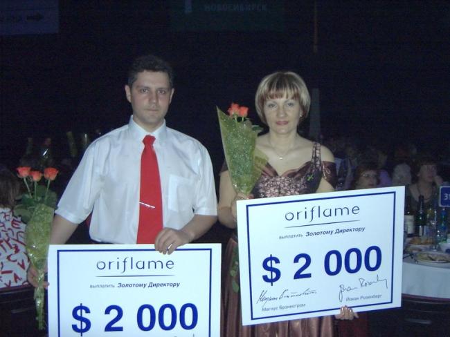 Видео Банкет директоров Орифлейм 2004
