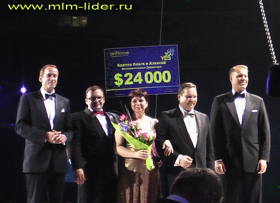 Новые исполнительные директора - Орифлейм Самара