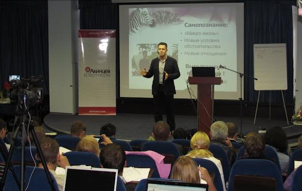 Сетевой Маркетинг 2.0. Стиль жизни и личная эффективность