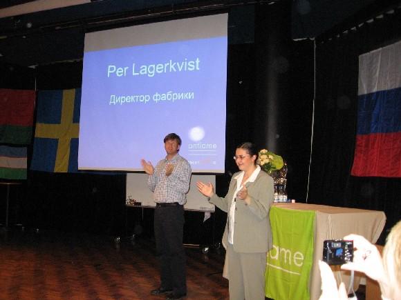 Пер Лэйджквист - директор фабрики Орифлэйм в Швеции
