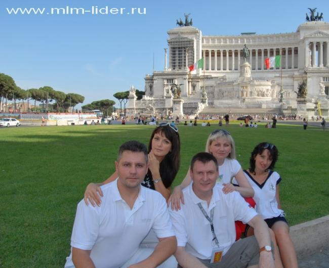 Лидеры Орифлейм первый день в Риме