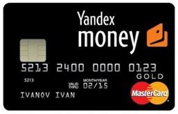 "Как снять деньги с ""Яндекс Денег"""