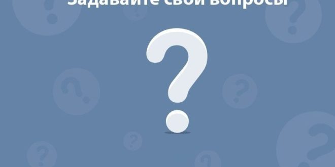 Вопросы - Ответы по Орифлейм