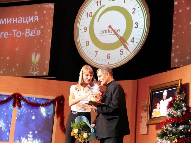 Oriflame Samara Kharchenko