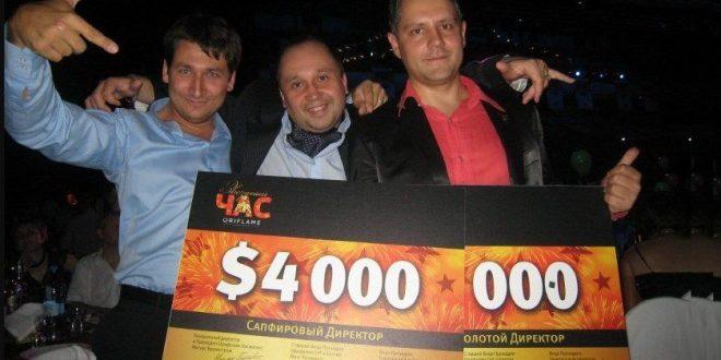 Банкет Директоров Орифлэйм 2011 г