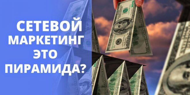 Коктейли нутрипро - финансовая пирамида работа в интернете ежедневная оплата gold partners