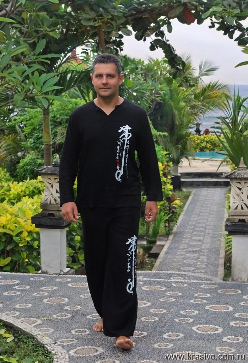 Kharchenko Bali