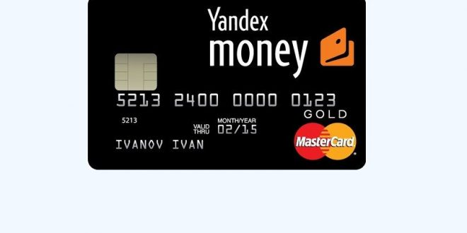 "Карта Яндекс деньги: Как снять деньги с ""Яндекс Денег"""
