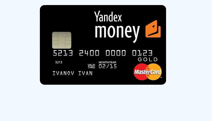 Карта Яндекс деньги: Как снять деньги с Яндекс Денег