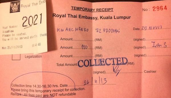 Как получить визу в Тайланд