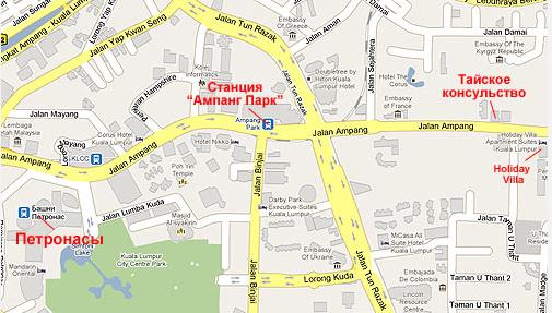 Карта Получение визы в Таланд в Куала Лумпуре