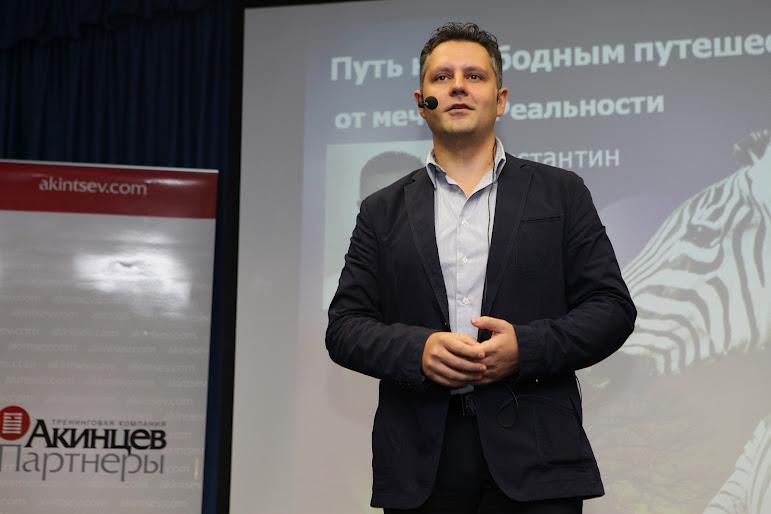 сетевой маркетинг 2.0. выступление на конференции
