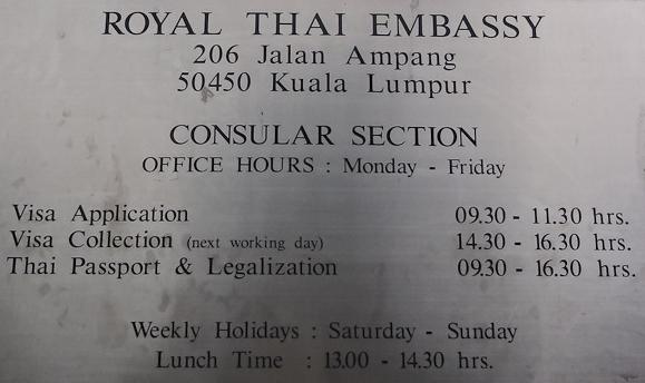 Расписание работы консульства в Таланд в Куала Лумпуре
