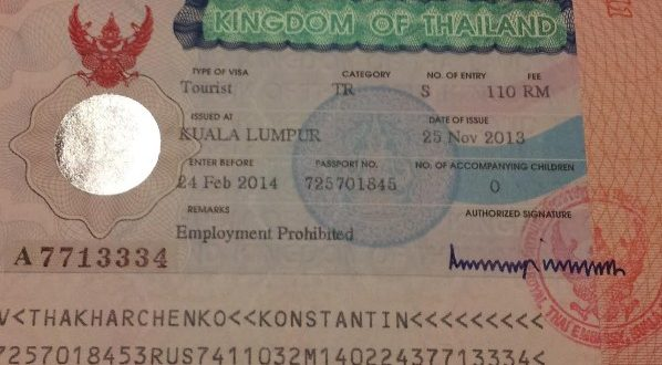 Как получить визу в Тайланд на 2-3 месяца из Малайзии