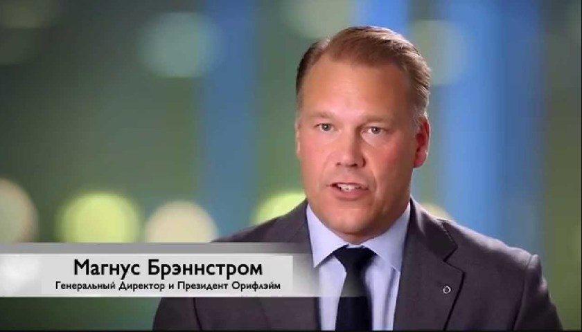 Компания Орифлейм вне политики : обращение президента к Лидерам