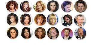 Мировые звезды, которые сотрудничали с Орифлэйм