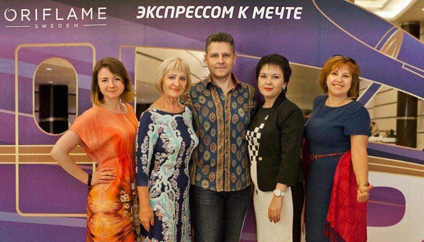 Мега Форум Орифлейм 2015 в Москве