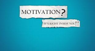 Еще раз о мотивации в млм бизнесе