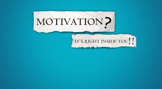 Мотивация в млм бизнесе — если не хватает мотивации