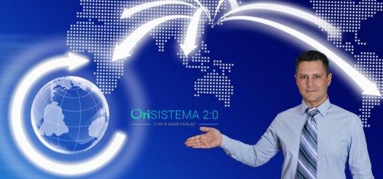 Бизнес Орифлейм через интернет - OriSistema 2.0.