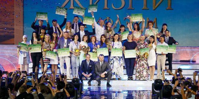 МЕГАФОРУМ ОРИФЛЭЙМ 2016: ТЕРРИТОРИЯ МЕЧТЫ