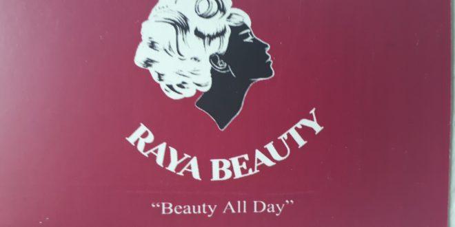 Тайский массаж на Пхукете: салон Raya Beauty