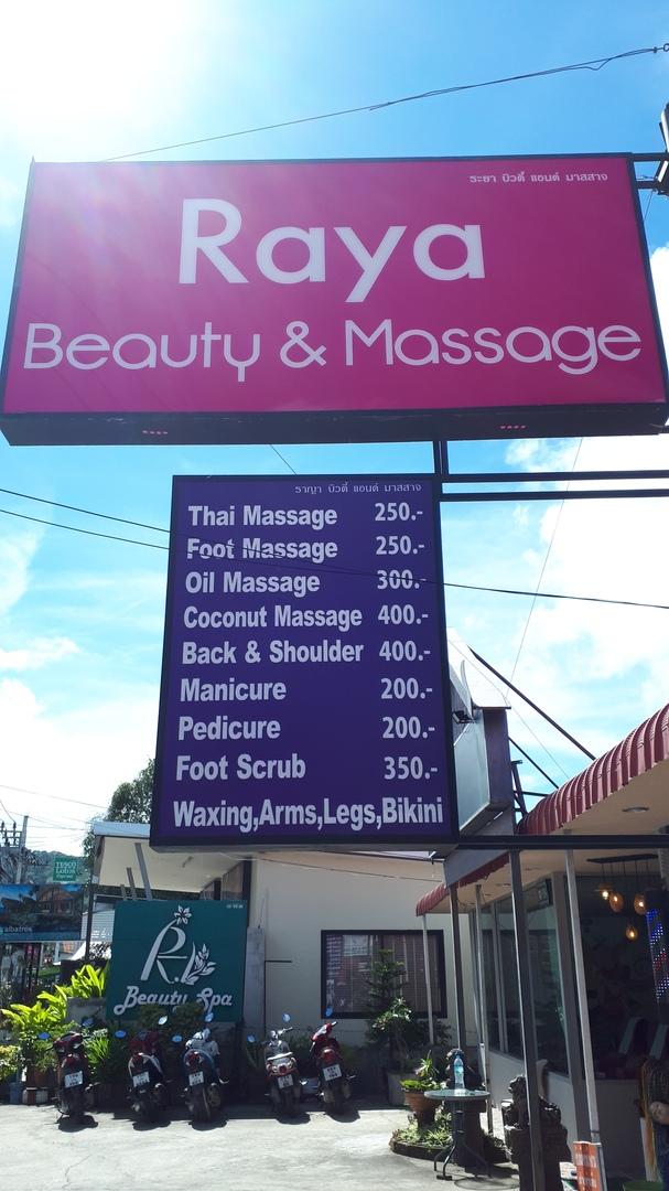Цены на тайский массаж в салоне Райя