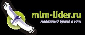 МЛМ Лидер сайт — блог лидера Орифлейм
