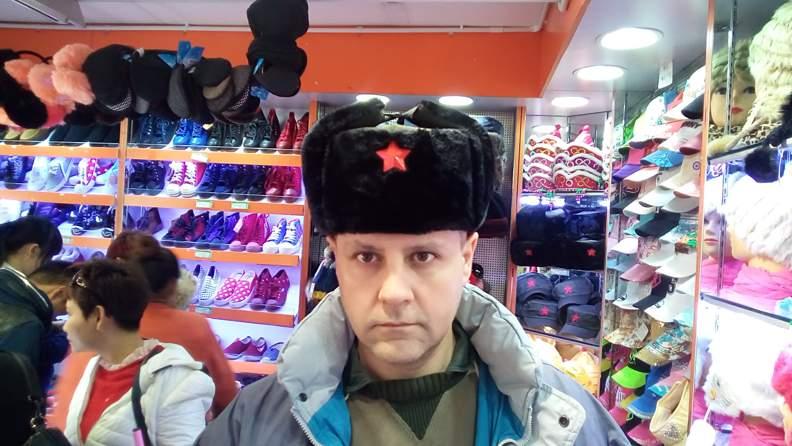 Kitai Konstantin Kharchenko
