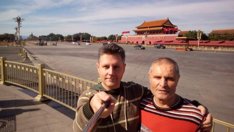 Tiananmen Guangchang Mao