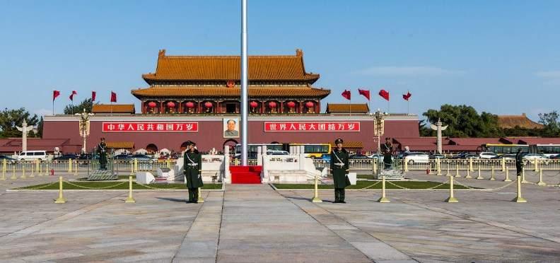 Tiananmen Guangchang