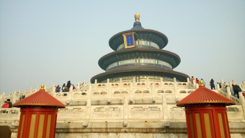 Hram Neba v Pekine