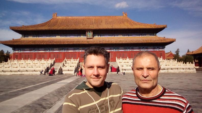 Imperor Palace Pekin Zapretni Gorod Kharchenko