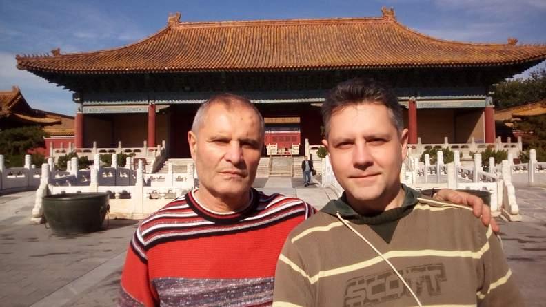 Imperor Palace Pekin