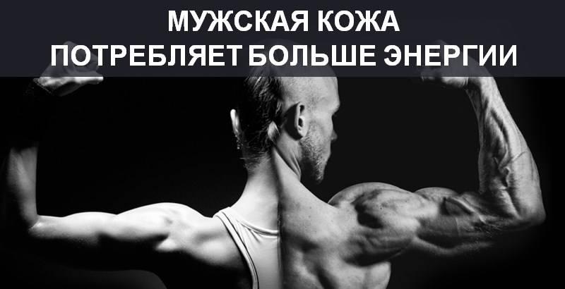 NovAge Men - высокоэффективный уход за мужской кожей