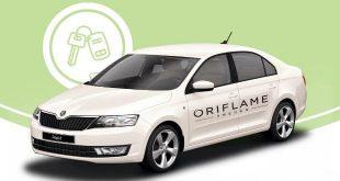 Автомобильная программа Орифлэйм