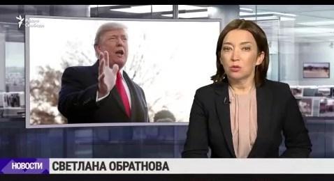 Светлана Обратнова - Что такое свобода