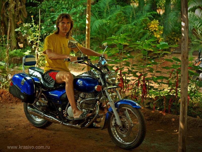 Дмитрий Смакотин на своем мотоцикле
