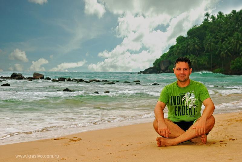 Константин Харченко на берегу Индийского Океана в Мириссе